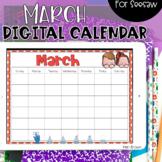 Seesaw Calendar | March Digital Calendar