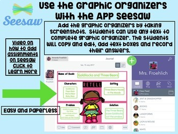 Seesaw Paperless Digital Graphic Organizer #christmasinjuly