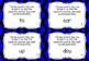 Phonological Awareness Task Cards - Segmentation CVC