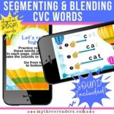 Segmenting & Blending CVC Words  - Distance Learning!