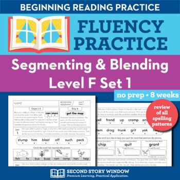 Segmenting & Blending Nonsense Word Fluency Practice Level F
