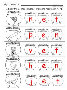 Segmenting Blending and Spelling cvc Words St Patricks Day