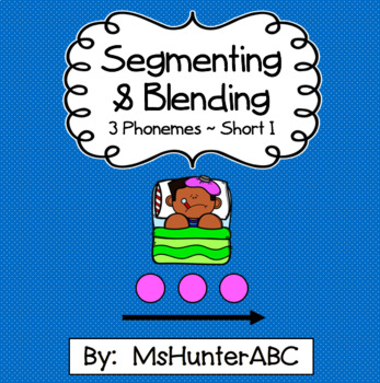 Segmenting and Blending Short I
