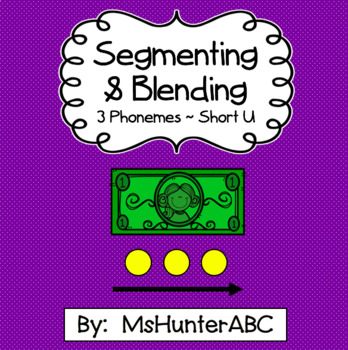 Segmenting and Blending Short U