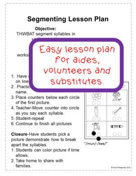 Segmenting and Blending Syllables No Prep Worksheets