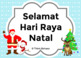 Selamat Hari Raya Natal (Merry Christmas) Classroom Display & Greeting Card