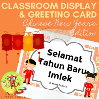 Selamat Tahun Baru Imlek Classroom Display & Greeting Card