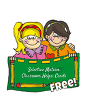 Selective Mutism Classroom Helps: Cards