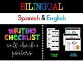 Pre-K & Kinder Writing Goals Checklist {Dual Language/ Spanish & English}