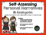 Self-Assessing Personal Narratives