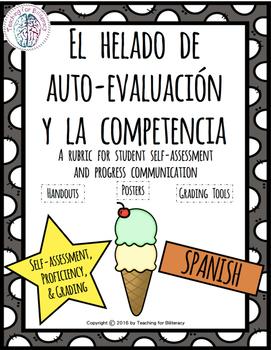 Self-Assessment and Proficiency Ice Cream Cone Rubric (Spanish)