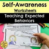 Self-Awareness Interactive Worksheets Social Emotional Learning