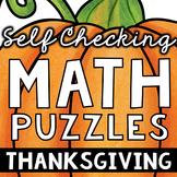 Self Checking Thanksgiving  Math Puzzles (3rd Grade)