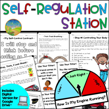 Self Control Activities: Self-Regulation Station - Distance Learning