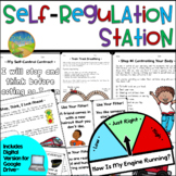 Self Control Activities: Self-Regulation Station - Distanc
