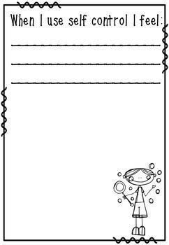 Self Control Bubbles - A behavior management teaching tool!