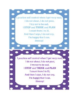 Self Control Cards