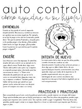 Self Control Parent Letter - SPANISH