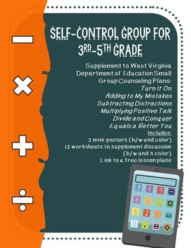 Self Control Small Group: Supplement to West Virginia Coun