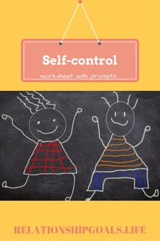 Self Control Worksheet