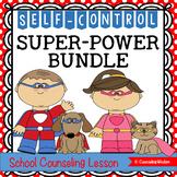 Self-Control is My Super Power Bundle