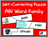 Self Correcting Puzzle - AIN Word Family Words