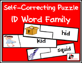 Self Correcting Puzzle - ID Word Family Words