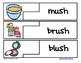 Self Correcting Puzzle - USH Word Family Words