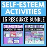 Self Esteem Activities Bundle