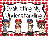 Self Evaluate Understanding Posters - Baseball Themed