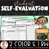 Student Self-Evaluations for Parent Conferences | Grades 3