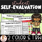 Student Self-Evaluations for Parent Conferences | Primary Grades