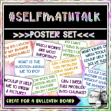 Self Math Talk Posters- Help build independence