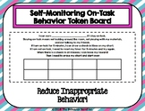 Self-Monitoring On-Task Behavior Token Board - 5 Minute Intervals