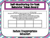 Self-Monitoring On-Task Behavior Token Board - 5 Minute Intervals