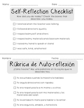 Self-Reflection Forms - English and Spanish