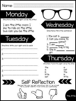 READING STREET Self-Reflection Sight Word Journal