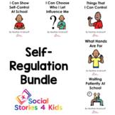 Self-Regulation Bundle (English Black and White Versions)