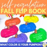 Self Regulation Flip Book - What Color Is Your Pumpkin?