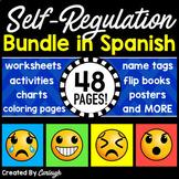 Self Regulation Behavior Management Bundle in SPANISH