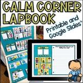 Calm Down Corner Coping Skills Lapbook