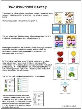 Social Emotional Learning: Self Regulation Station