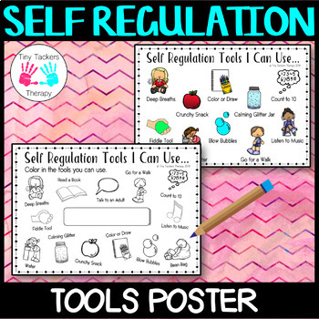 Self Regulation Tools: Personalized strategy poster - No prep activity centre