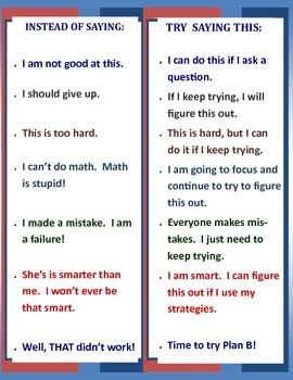 Self-Talk Motivation 8.5 x 11 Poster Classroom Effort Success!!