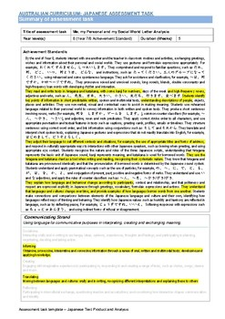 Self intro text analysis and text product ACARA Japanese yr 7-8