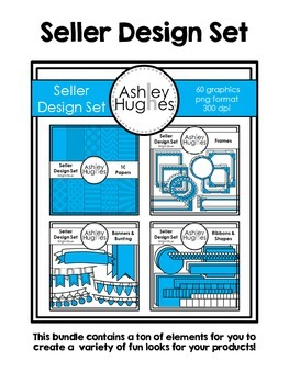 Seller Design Clipart Bundle: Bright Blue {A Hughes Design}