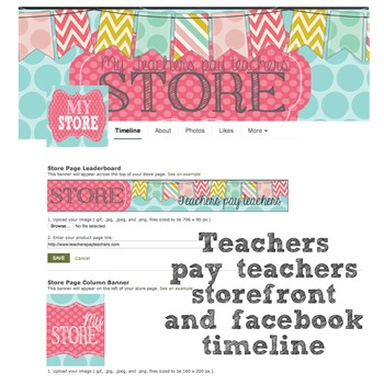 Sellers Cover Timeline on Facebook and Banner on Tpt Store