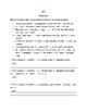 Semicolon Worksheet