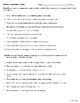 Commas, Semicolons, and Colons Review Worksheet