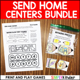 Send Home Centers BUNDLE